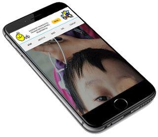 mobile-ncfpi-01